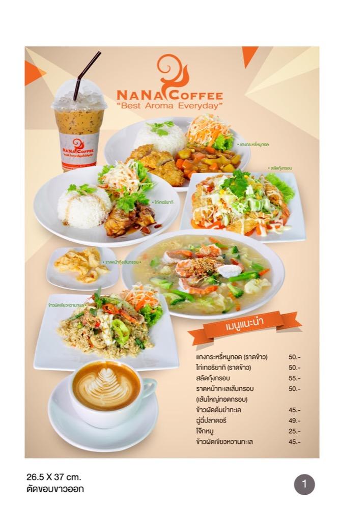 Nana Coffee Menu