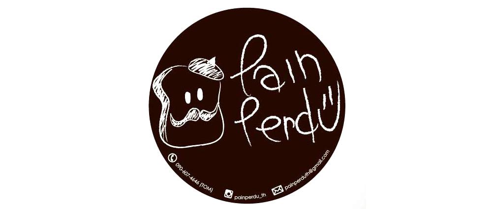 Pain-Perdu
