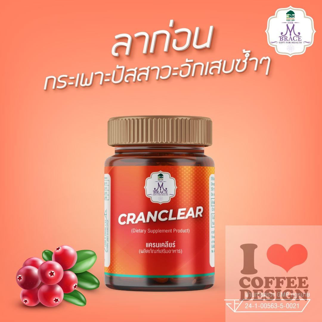 CRANCLEAR Packaging Design